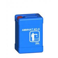 Аминат КО-5
