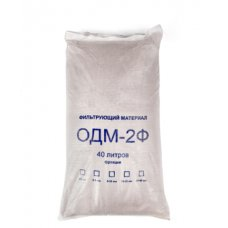 ОДМ-2Ф